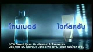 Nivea for Men Foam คู่ครีม (TVC) Thumbnail