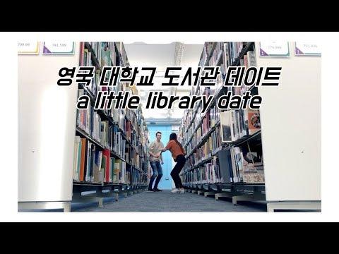 🇰🇷한영국제커플 동거 브이로그🇬🇧 18. 캠퍼스 커플의 마지막 도서관 데이트