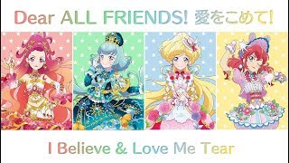 Download Mp3 Dear All Friends! With Love!/dear All Friends! 愛をこめて! - Color-coded English And