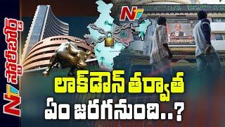 లాక్ డౌన్ వల్ల వచ్చిన నష్టం ఎంత ? | Lockdown Effect on Indian Economy | Story Board | NTV