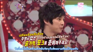สตาร์คิง Ep191   SNSD 4 5ซับไทยHD   YouTube