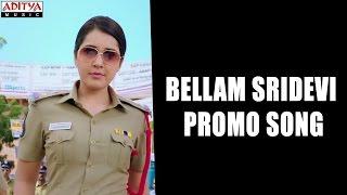 Bellam Sridevi Promo Song || Sai Dharam Tej, Raashi Khanna || Supreme Songs