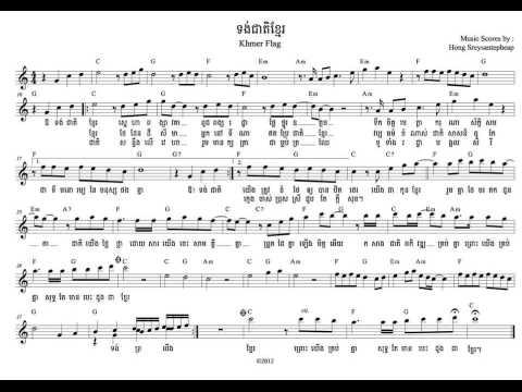 Flag Song Instrumental Version Youtube