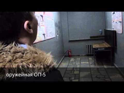 Дежурная часть отдела полиции №5 Екатеринбурга