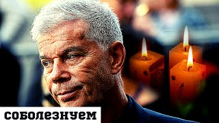 Вечная память! Олег Газманов: Скорбит вся Россия
