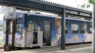 先日、金沢・能登へ旅をしてきました。そこで偶然乗ることのできた、のと鉄道の花咲くいろはラッピング電車。テンション上がって車窓動画を...