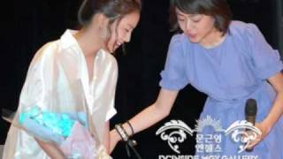 Moon chae won geun young (I'll be with you Forever)