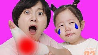 The Boo Boo Story Nursery Rhymes & Songs for Kids 부부송 JOYJOY KIDZ