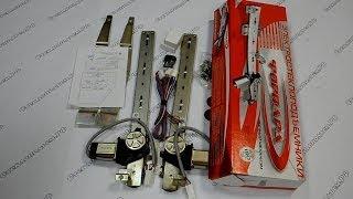 Электрические стеклоподъемники ФОРВАРД для ВАЗ-2107, в передние двери(Купить электрические стеклоподъемники
