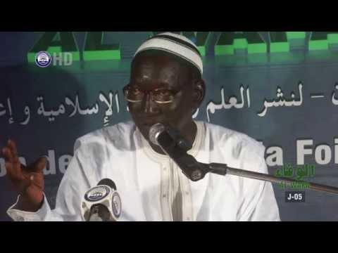 L'INSÉCURITÉ AU SENEGAL