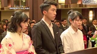 QBC九州ビジネスチャンネル http://qb-ch.com/news/kokusaikouken2017so...