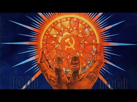 国际歌 Интернационал L'Internatonale - 俄文 Русский Russian 1965