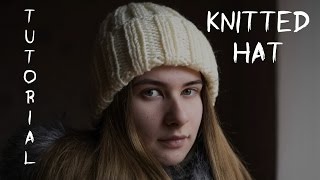 Шапка спицами резинкой 2х2 / Простая шапка спицами по кругу для начинающих / Knitted hat