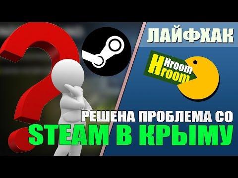 Как узнать свой steam ID? - Dota 2