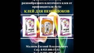 Купить пескобетон(, 2013-11-20T09:00:08.000Z)