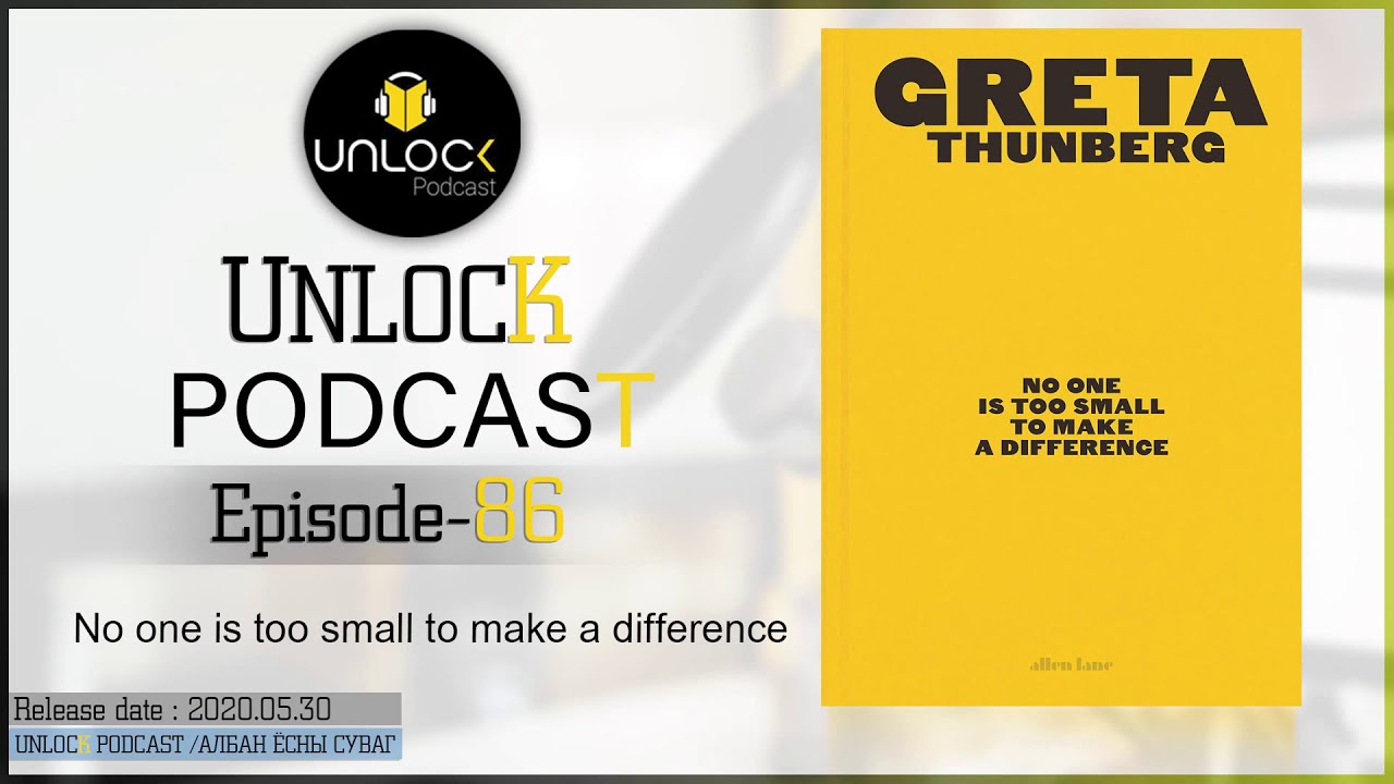 Unlock podcast episode #86: No one is too small to make a difference