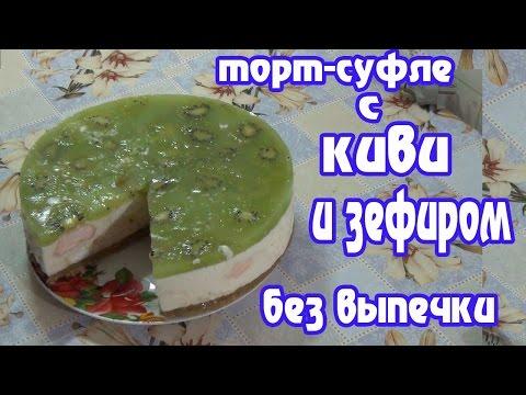 Торт медовый «Чудо» — Кулинарные рецепты любящей жены