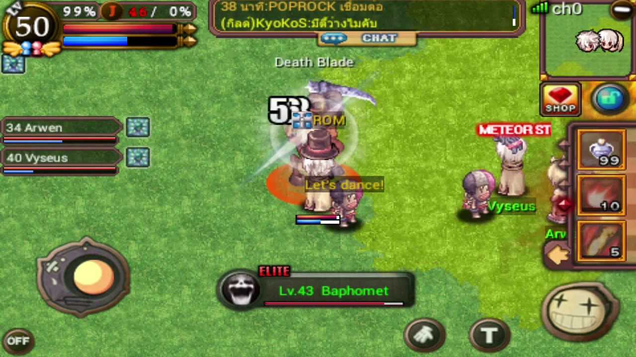 Ragnarok mobile baphomet boss by nunbkk thai server for Thailand mobel