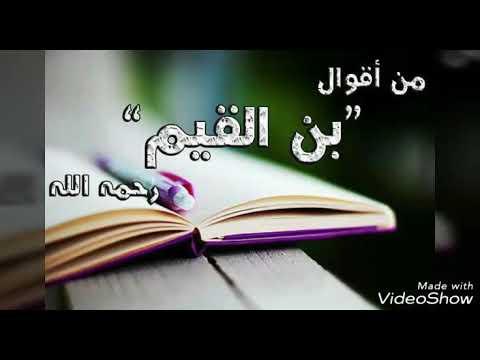kalam jamil fi islam  اعتني بنفسك