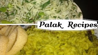 Palak Rice|Palak Kichdi|Lunch box menu recipes| Indian thali menu recipes