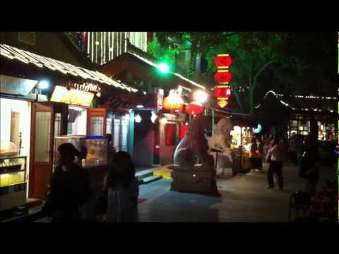 Nightlife in Beijing