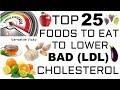 Cholesterol Lowering Foods | Top 25 Foods To Eat To Lower Bad Cholesterol (LDL)