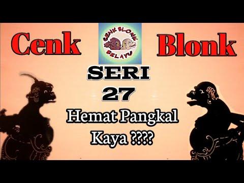 Wayang Cenk Blonk Seri 27: Hemat Pangkal Kaya?