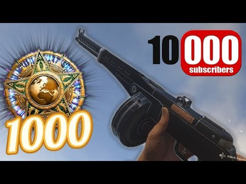 NEW UPDATE // #1 Ranked Level 1000 // Call of Duty WWII // 10k Thank You