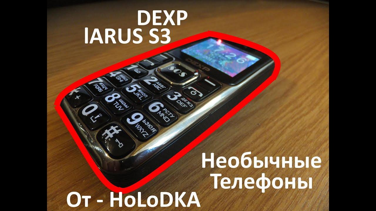 Инструкция по эксплуатации телефона dexp larus e7-самый полный.