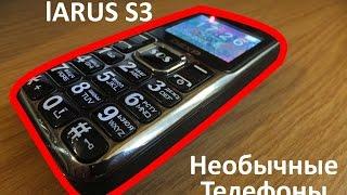 Обзор - Телефона - DEXP Larus S3 (Громкий, Прочный, Необычный) БабушкаФон