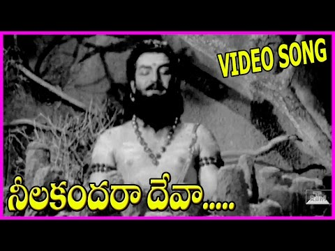 Lord Shiva Telugu Devotional Song - Neelakandharaa Deva Song - Mahasivaratri Special