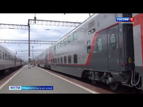 Начинается продажа билетов на поезд из Кисловодска в Крым