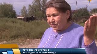 Стихийная свалка в Кызыле