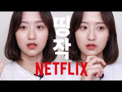 ENG) 넷플릭스 고인물의 꿀잼 보장???? 추천작! Netflix recommendations