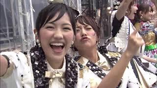 AKB48 (Team8) SKE48 NMB48 HKT48 - 事件後初、雨の中でのなんだか感動するコンサート。 AKB48 37thシングル 選抜総選挙 夢の現在地 ~ライバルはどこだ?