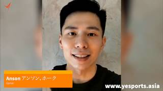 #Yesports Talents Gamer_Anson アンソン. ホーク [Japanese]