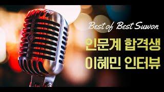 편입 학원 추천ㅣ2020 김영편입 수원캠퍼스 온라인 박…