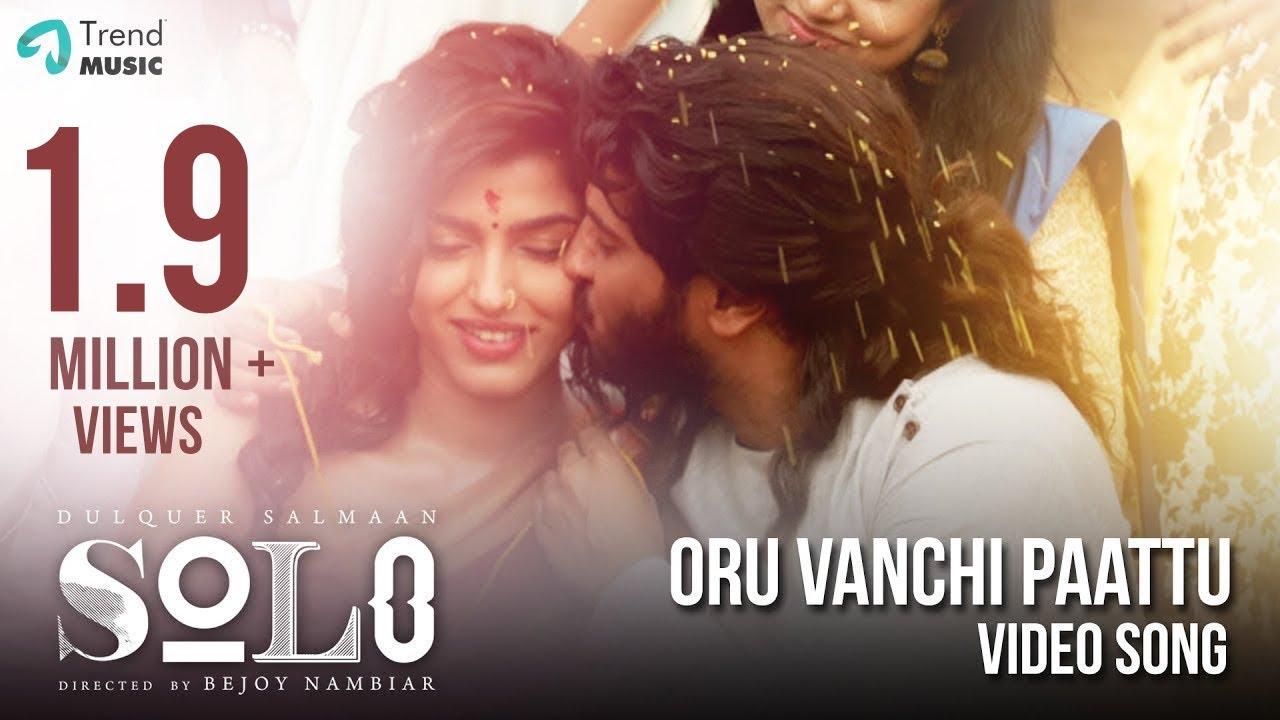 Oru Vanchi Paattu - Video Song | Solo | Malayalam | Dulquer Salmaan, Bejoy Nambiar | Trend Music