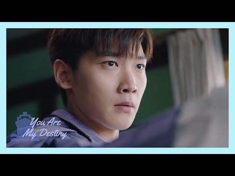 You Are My Destiny (Takdir Cinta) | Cuplikan EP17 Saat Merasa Bahagia | 你是我的命中注定 | WeTV 【INDO SUB】 from YouTube · Duration:  3 minutes 33 seconds