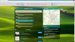 видео Все автомойки в регионе Ярославская обл