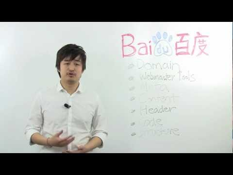 Beginners Guide to Baidu SEO