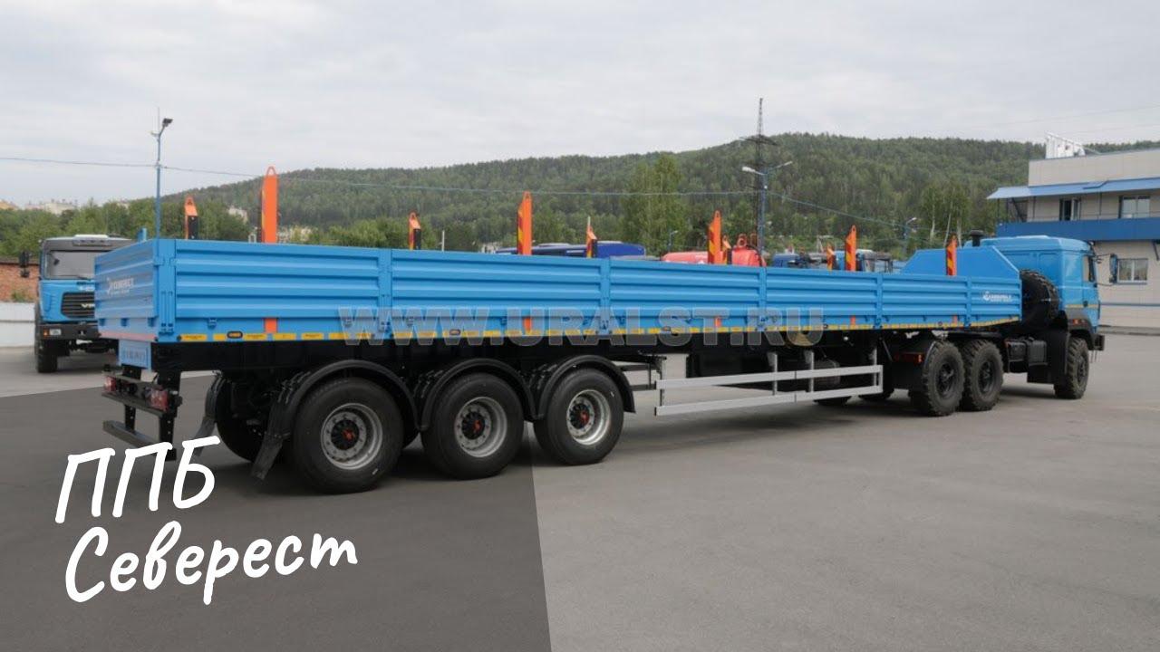 ППБ сегодня за Урал, завтра - за Scania
