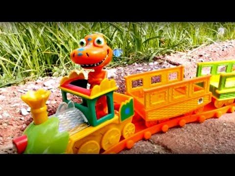 Поезд мультфильм поезд динозавров все серии подряд онлайн