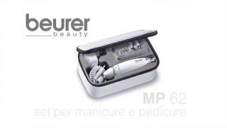видео Купить набор для маникюра и педикюра Beurer MP41 с 7 насадками