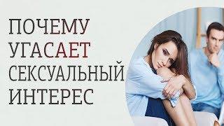 видео ГАРМОНИЯ СЕКСУАЛЬНАЯ сексологическое значение термина