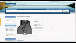 Рыболовные снасти - распродажи(, 2011-05-02T17:12:43.000Z)
