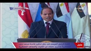 بالفيديو.. ماذا قال الرئيس السيسي عن غلاء الأسعار