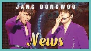 [HOT] Jang Dong Woo - News,  장동우 - News show Music core 20190316