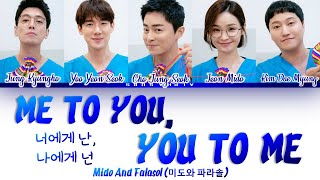 Download lagu MIDO AND FALASOL - ME TO YOU, YOU TO ME (너에게 난 나에게 넌)  HOSPITAL PLAYLIST OST LYRICS/가사 [HAN|ROM|ENG]