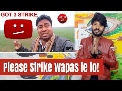 My Smart Support Got 3 Strike | Please Strike Wapas le lo